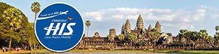 HIS Cambodia