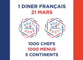 【SOFITEL】フレンチレストランGout de Franceのスペシャルディナー