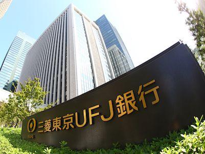 みずほ銀行に続きUFJもカンボジアで事業展開か
