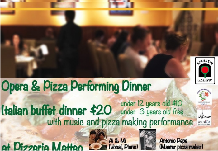 イタリアンレストラン「PIZZERIA MATTEO」にて、スペシャルイベントを開催!