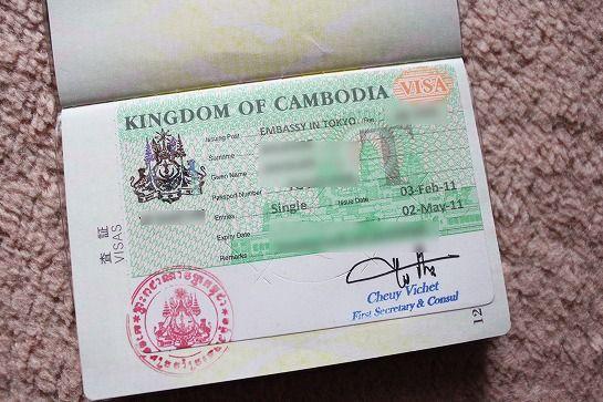 カンボジアに30日以上滞在する人必見!カンボジア国内でのビザ延長方法