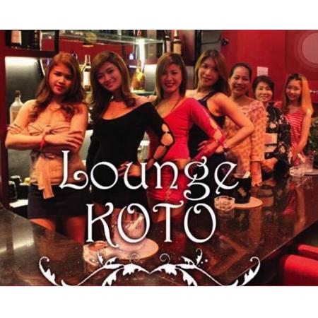 Lounge KOTO