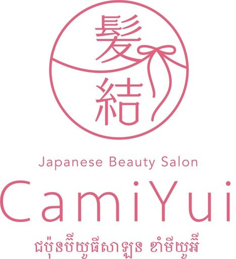 Japanese BeautySalon CamiYui 髪結